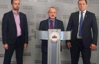 """Нардепы Кривенко и Кишкарь вступили в """"Рух"""""""