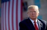 """Верховный суд США приостановил рассмотрение одного из двух """"миграционных"""" указов Трампа"""