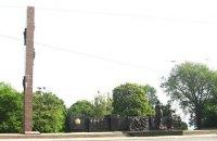Львов демонтирует 30-метровую стелу Мемориала Славы