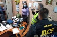 Нацполіція затримала у Києві нотаріуса на хабарі майже 1,2 млн грн