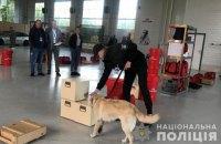 На Київщині пройшли змагання службових собак-детекторів