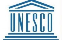 Ізраїль виходить з ЮНЕСКО через рік