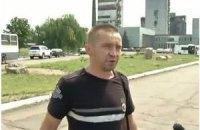 Луганский губернатор: шахтера Сметанина перевели на другую шахту