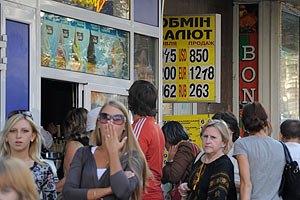 Зростання попиту на валюту - наслідок політики Кабміну, - думка
