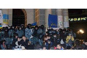 """Москаль назвал милиционера, приказавшего """"Беркуту"""" разогнать Евромайдан"""