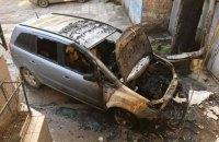 В Одесі згорів автомобіль учасника протестів проти забудови міста
