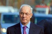 Экс-премьеру Азарову объявили подозрение в государственной измене