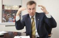 Наливайченко: репрессии власти дискредитируют Украину