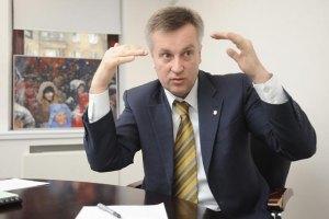 """""""Наша Украина"""" проведет """"сходку"""" оппозиционных партий"""