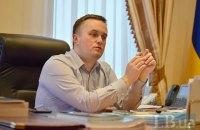 Если Фирташ ценит своего директора, он оплатит в бюджет 492 млн грн, - Холодницкий