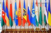 Украина собирается покинуть уставные органы СНГ