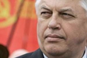 КПУ выдвинула кандидата в президенты
