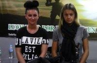 В Перу двух британок будут судить за контрабанду наркотиков