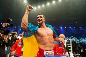 Володимир Кличко: бій за пояс WBC є для мене пріоритетним