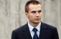 ГПУ заблокувала рахунки сина Януковича