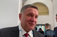 Аваков: після відставки живу, працюю і буду працювати в Україні