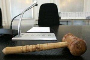 Суддя, який оштрафував пенсіонерку за заклики проти ПР, позбудеться свого крісла
