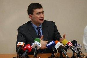 ГПУ начала расследовать жалобу Маркова на милицию