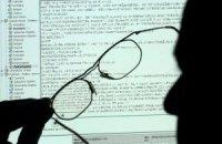 Эстония выделила Украине 100 тыс. евро на кибербезопасность
