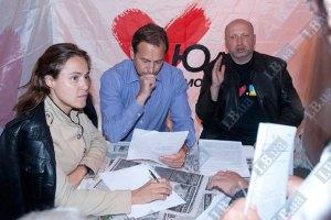 Комитет сопротивления диктатуре составил план действий