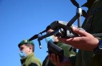 Прикордонників вчили працювати з дронами