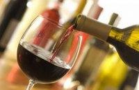 У Молдові вино офіційно визнали продуктом харчування
