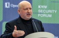 СНБО на следующей неделе усилит санкции против России