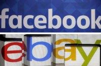 Facebook і eBay видалятимуть фейкові відгуки