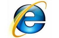 Microsoft припинить підтримку Internet Explorer з червня 2022 року