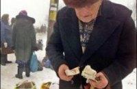 У Тимошенко решили выполнить соцстандарты, но не буквально