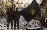 """Добровольческий взвод """"Карпатская сечь"""" заявил о готовности войти в ВСУ"""