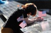 США - 9/11. День памяти