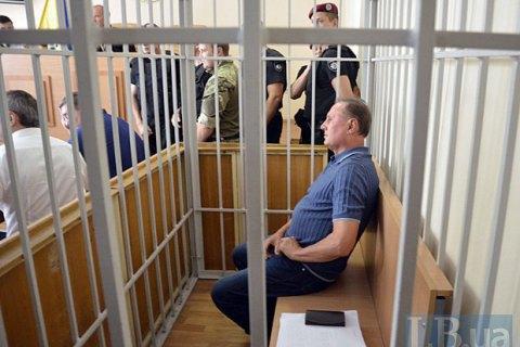 ГПУ звинуватила Єфремова у держзраді