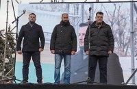 Українські праві виставили на вибори Ради об'єднаний список