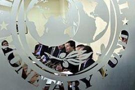 МВФ решил отказать Украине в выделении транша