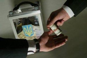 У Вінницькій області за голосування за ПР дають 500 грн