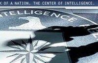 ЦРУ опубликует секретные доклады для Кеннеди и Джонсона