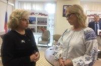 Денисова предложила российскому омбудсмену обменяться визитами к Балуху и Вышинскому