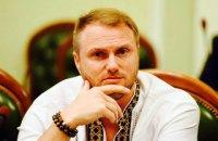 """Нардеп Рибчинський вийшов з """"Волі народу"""" і вступив в """"Батьківщину"""""""