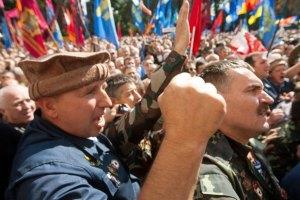 """""""Афганцы"""" объявили мобилизацию из-за обыска у их лидера(обновлено)"""