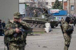 В плену у террористов в Славянске около 40 человек, - СБУ