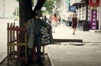 У Києві покажуть фільм про вуличного художника з Криму