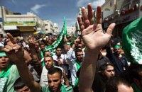 ЕС вновь внес ХАМАС в список террористических организаций