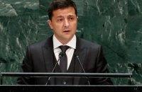 Лише разом США, Євросоюз і Україна зможуть зупинити війну, - Зеленський