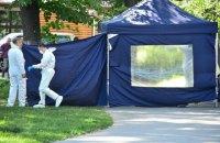Bellingcat связал убийство чеченца в центре Берлина с ФСБ