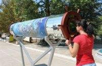 В Севастополе можно увидеть крупнейший в Украине калейдоскоп