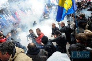 В милиции признали, что использовали слезоточивый газ под Киевсоветом