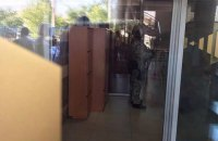 """Следователи ГПУ пришли с обыском в """"Укрэнерго"""" (обновлено)"""