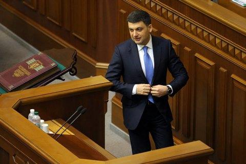 Гройсман заявил, что готов возглавить правительство после парламентских выборов