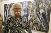Киев предложил художнику Марчуку создать его музей на средства города